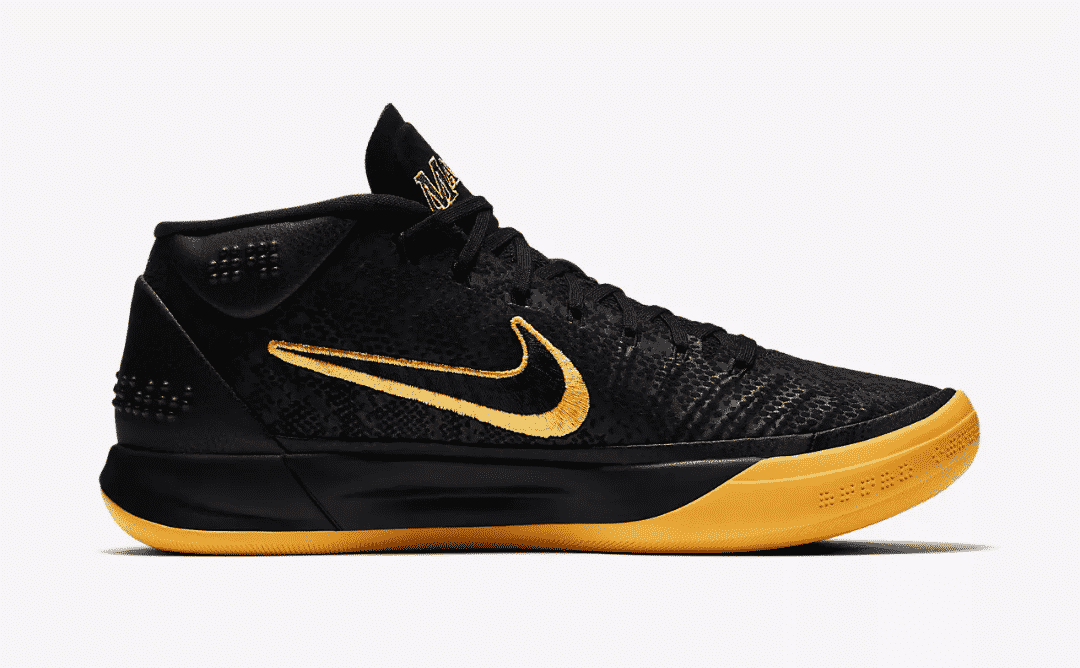 test-chaussures-volley-nike-kobe-AD-black-mamba-3