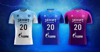 Image de l'article Le Zenit-Kazan et Errea présentent les maillots 2018-2019