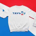 La nouvelle collection Team Yavbou 2019