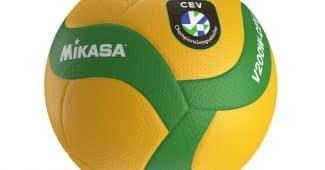 Image de l'article Pourquoi le ballon Mikasa de la CEV Champions League est-il vert ?