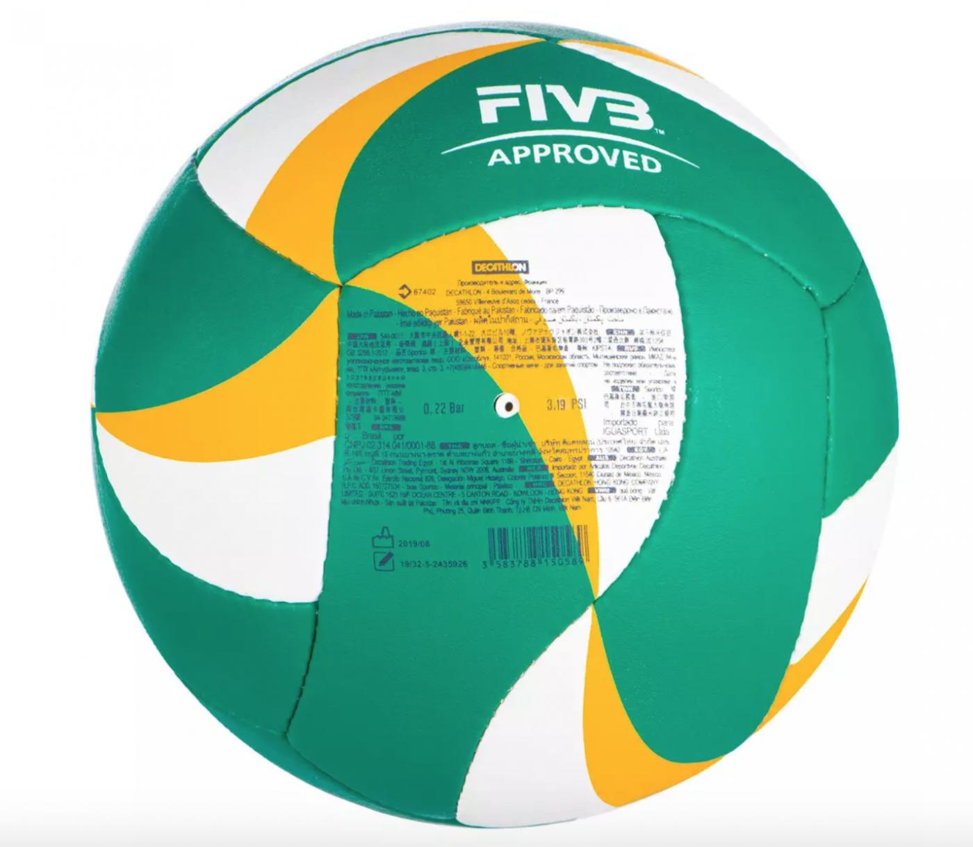copaya-bv900-ballon-beach-volley-vert-jaune-2020-7